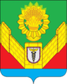 Coat of arms of Tbiliskaya.png