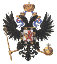 Coat of arms of the house Romanov.png