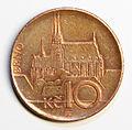 Coin-10-Kc-reverse.jpg