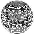Coin of Ukraine Pig R.jpg