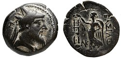 Coinage of Arsames King of Sophene.jpg