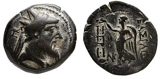 Arsames I King of Armenia
