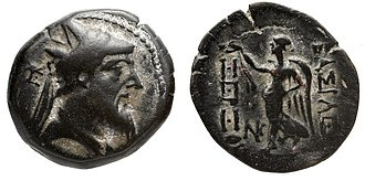Arsames I - Coinage of Arsames, King of Sophene.
