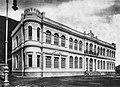 Colégio Militar do Rio de Janeiro (J David, 1906) - 2.jpg