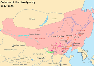Collapse of the Liao dynasty (1117-1124) Collapse of the Liao dynasty 1117-1124.png