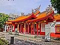 Confucian Shrine - panoramio (16).jpg