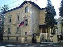 Генеральне консульство росії в salzburg