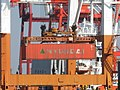 Container handling--6103【 Pictures taken in Japan 】.jpg