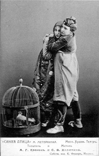 1908 in literature - Moscow Art Theatre première of Maeterlinck's The Blue Bird: Sofya Halyutina as Tyltyl and Alisa Koonen as Mytyl