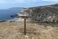 Cottonwood Beach on Santa Catalina Island, a rocky island off the coast of California LCCN2013634959.tif