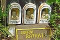 Croatia-00755 - Ratkaj Family (9409957316).jpg
