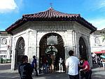 Cross of Magellan Full Cebu City.JPG