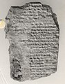 Cuneiform tablet- dilmun nigin-na, ershemma, to Marduk MET ME86 11 351.jpg