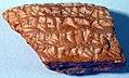 Cuneiform tablet- fragment of a contract MET vsz86.11.481.jpg