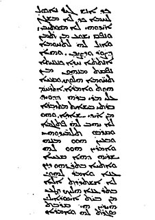 Curetonian Gospels