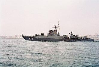 Parchim-class corvette - Image: Cut Nyak Dien