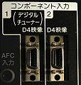D4 terminal.jpg