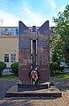DSC 0560 Пам'ятний знак волинським чехам, які загинули у роки Другої світової війни.jpg