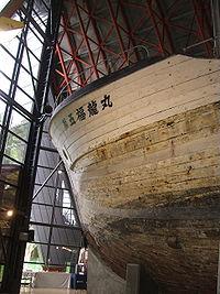 Daigo Fukuryū Maru 01.JPG