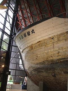 Daigo Fukuryū Maru Japanese fishing boat
