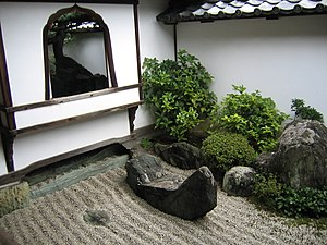 """Daisen-in - Boat-shaped stone in the gravel """"river""""  of Daisen-in"""