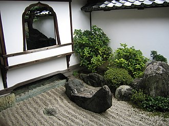 "Daisen-in - Boat-shaped stone in the gravel ""river""  of Daisen-in"