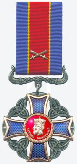 Order of Danylo Halytsky