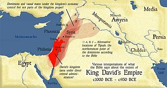 Greater Israel - Biblical King David's Kingdom at the time of his death. This map is probably close to a halachaic Greater Israel.