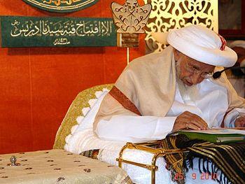 Dawoodi Bohra 52 nd Dai Sayyedna Mohd. Burhanuddin.jpg