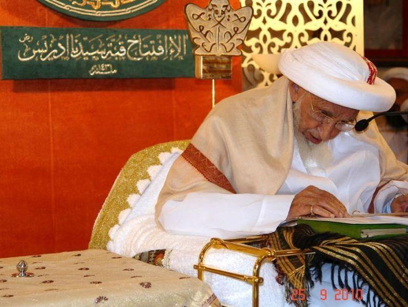 File:Dawoodi Bohra 52 nd Dai Sayyedna Mohd. Burhanuddin.jpg