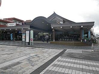 Dazaifu Station - Image: Dazaifustation