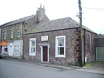 Dearham Village Hall - geograph.org.uk - 616179.jpg