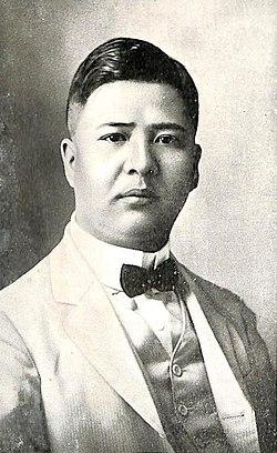 Dee Chuan (published 1930).jpg