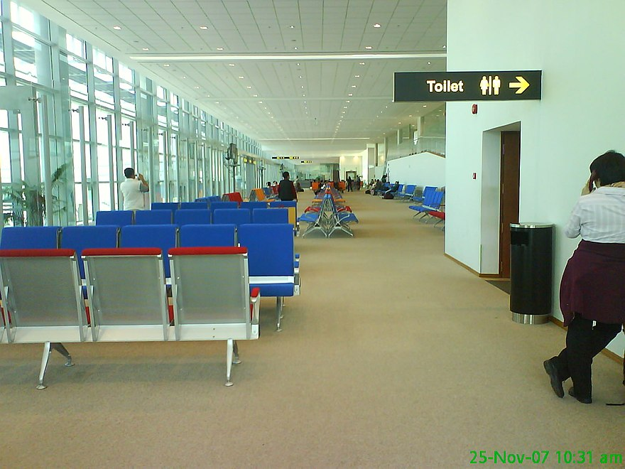 Yangon International Airport - The Reader Wiki, Reader View