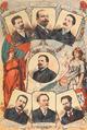 Deputados do Partido Republicano eleitos pelo Povo em 5 Abril de 1908.png
