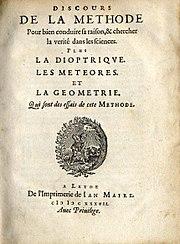 Рене Декарт: Рассуждения о методе - Discours de la méthode pour bien conduire sa raison, et chercher la verité dans les sciences