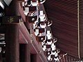 Details of Meiji Shrine - panoramio.jpg