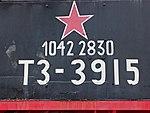 Deutsche Dampflok in Sovietischen Diensten (37646191096).jpg