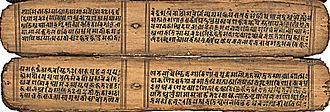 Puranas - An 11th-century Nepalese palm-leaf manuscript in Sanskrit of Devimahatmya (Markandeya Purana).