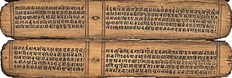Fasciculus:Devimahatmya Sanskrit MS Nepal 11c.jpg