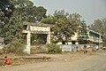 Dhubulia Subhas Chandra Balika Vidyalaya - NH-34 - Nadia 2014-11-28 9972.jpg