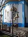 Dievmātes atdusas pareizticīgo baznīcas kapu zvani - panoramio.jpg