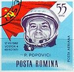 Dimitrie Stiubei - Cosmonauti - P. Popovici.jpg