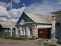 Dimitrovgrad Komsomolskaya135.JPG