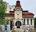 Dinu Lipatti House from Bucharest (Romania) on a cloudy day.jpg