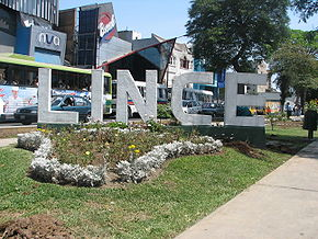 District sign Peru Lima Lince.jpg