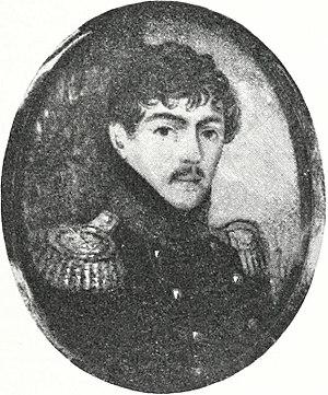 Matvey Dmitriev-Mamonov - Image: Dmitriev Mamonov Matvey Alexandrovich