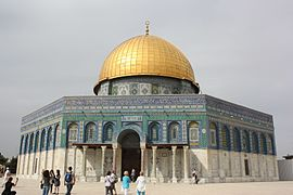 Dome of the Rock - 5274885553