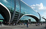 Domodedovo-airport-moscow-18-july-2014.jpg