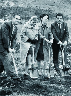 Dongseo University -  Dongseo Educational Foundation Groundbreaking